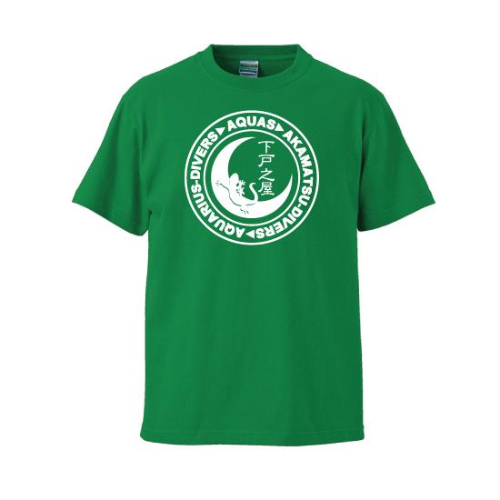 下戸之屋Tシャツ2018 アップルグリーン