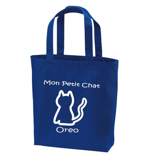 ねこバッグ Mon Petit Chat(私の可愛いねこちゃん) うちの子ネーム入り♪