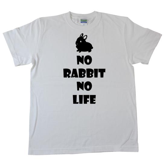 うさぎTシャツ NO RABBIT NO LIFE