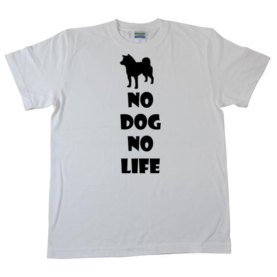 愛犬Tシャツ NO DOG NO LIFE