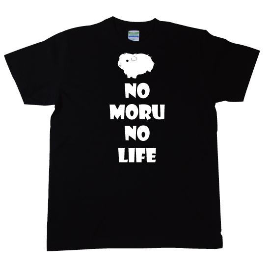 愛モルモットTシャツ NO MORU NO LIFE