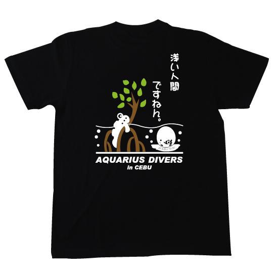 トビハゼぶんぶくんTシャツ